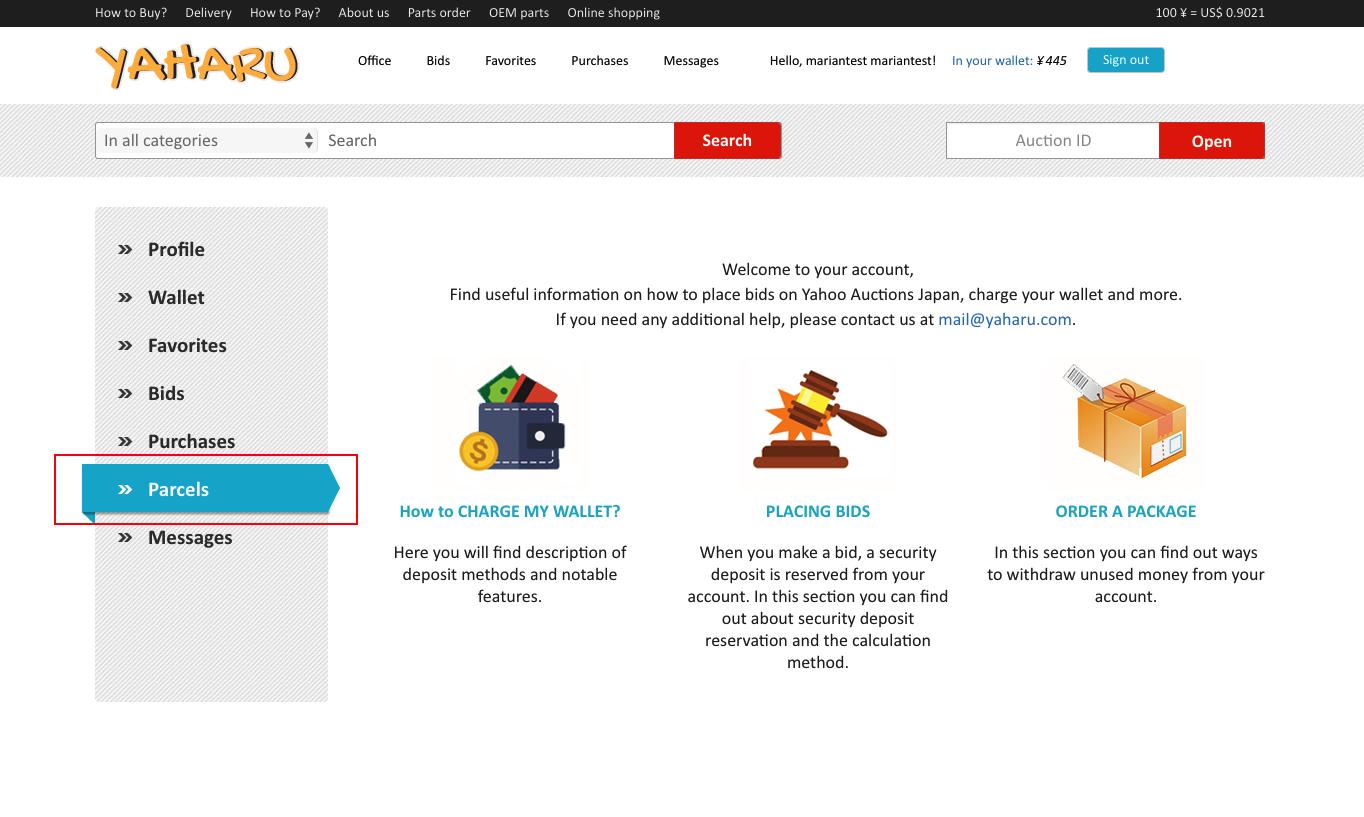 How to use - Yaharu com